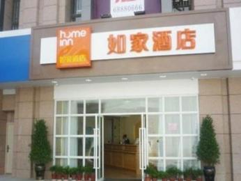 Home Inn Kunming Xuefu Road Yunshangcheng