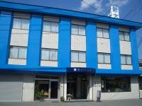Business Hotel Shindai