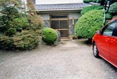 Suzuki Ryokan