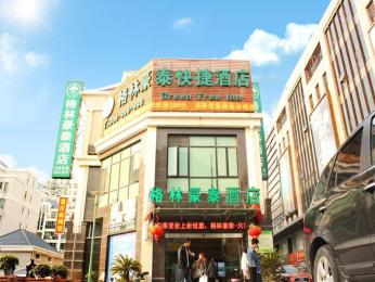 GreenTree Inn Shanghai Songjiang University City New Songjiang Road Express Hotel