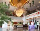 Blue Horizon Xinyue Hotel Dongying
