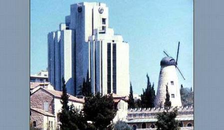 Photo of King Solomon Hotel Jerusalem