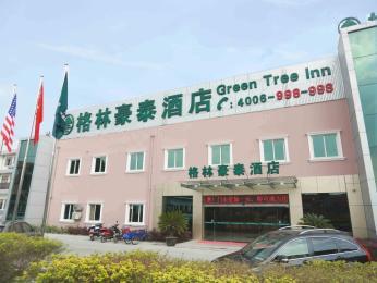 GreenTree Inn Szhou Luzhi Ancient Town Beauty Spot South Fucheng Road Business Hotel