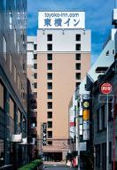 Toyoko Inn Ikebukuro Kita-guchi 2