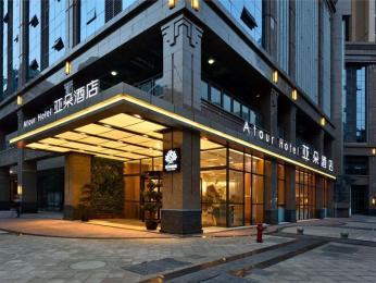 Atour Hotel Chengdu South Renmin Road