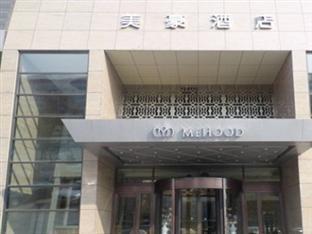 Mandarin Hotel Tianjin Binyue