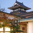 Shichijo onsen dome