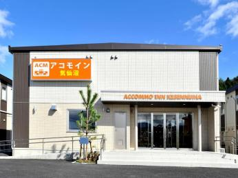Accommo Inn Kesennuma