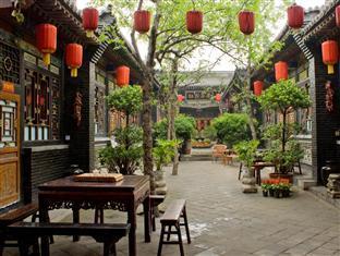 Chengjia Laoyuan Minsu Hotel
