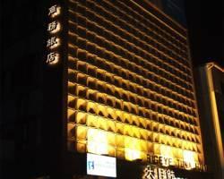 Big Eye Tuna Hotel Kaohsiung