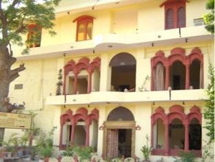 Durag Villas Guest House