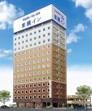 Toyoko Inn JR Wakayamaeki Higashiguchi