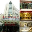 Golden Guangda Hotel