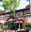 Condominimum Hotel Sanroku