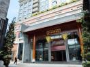 香雲紗園林酒店