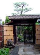 Kanbe Ushiwakamaruno Yaso