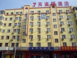 7 Days Inn Harbin Daowai Passenger Station