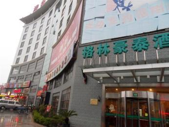 GreenTree Inn Shanghai Zhujing Express Hotel