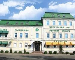 Kupechesky Dom