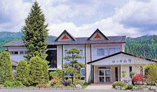Lodge Yamanaka