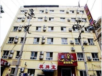 Hongwei Yijia Hotel Beijing You'anmen
