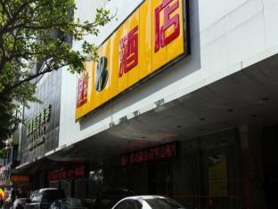 Super 8 Quanzhou New Station