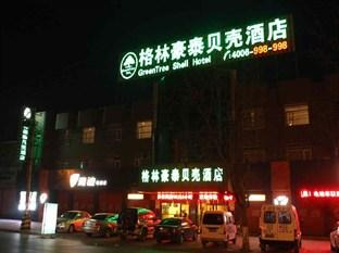 GreenTree Inn Tengzhou Pingxing Middle Road Guihe Shell Hotel