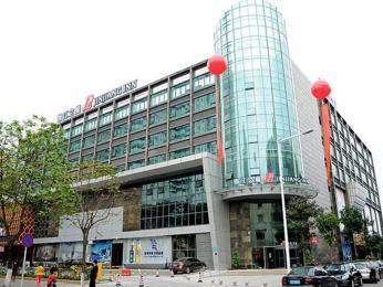 Jinjiang Inn Zhongshan Pedestrian Street