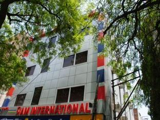 Siam International