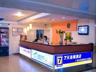 7 Days Inn Guangzhou Tianhe Gangding Longkou East Road