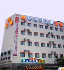 Bugok Gagopa Motel