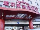 Beijing Railway Hotel