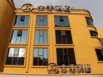 All Season Hotel Kunming Zhengyifang
