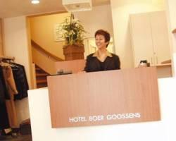 Boer Goossens