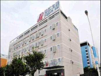 Jinjiang Inn Xiamen Jimei Jiageng Gymnasium