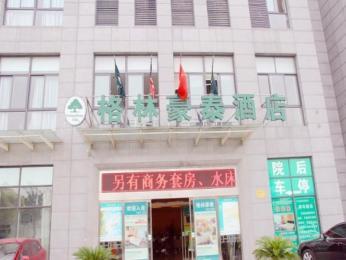 GreenTree Inn Jiangyin Zhouzhuang Shiji Avenue Business Hotel