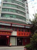 Xiangmei Hanlin Business Hotel