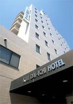 Kuji Dai-Ichi Hotel