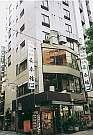 Hotel Access In Shinjuku