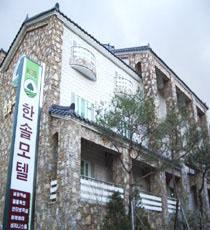 Hansol Park village