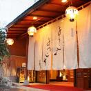 Hotel Koyanagi