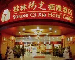 Sunshine Qixia Hotel