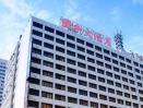 Guo Feng Hotel