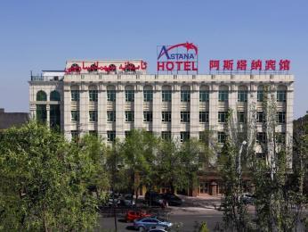 Asi Tana Hotel