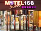 Motel 168 (Chongqing Jiefangbei)