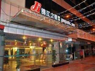 Jinjiang Inn Chongqing Eling Subway Station