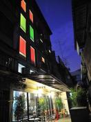 Chilli Bangkok Hotel