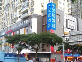 Hanting Express Xiamen Lianqian West Road