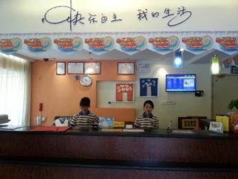 7 Days Inn Shenzhen Zhongying Street