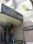Route Inn Court Fujiyoshida